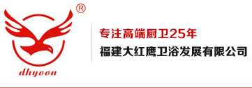 福建大红鹰卫浴发展有限公的图标