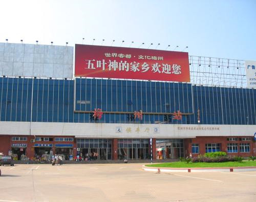 广东梅州火车站